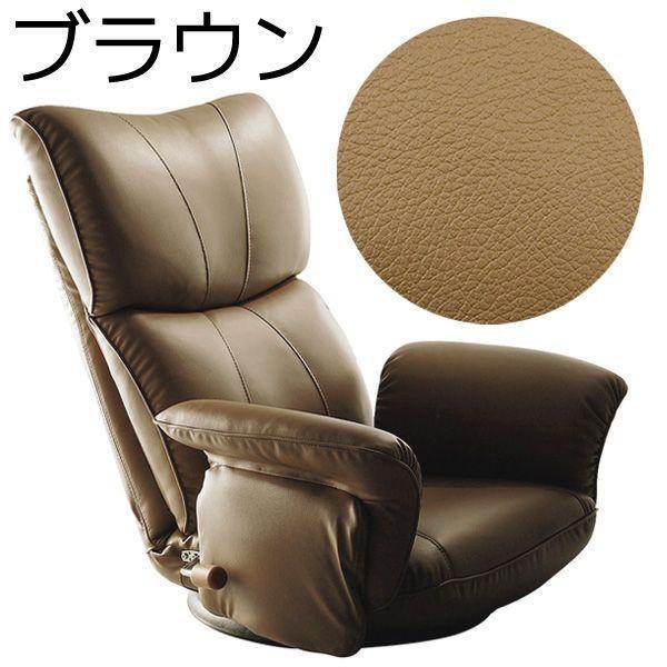 座椅子 おしゃれ 肘付き 日本製 スーパーソフトレザー座椅子 回転式 13段階リクライニング YS-1396HR レザー 座イス 座いす 新生活|age|03
