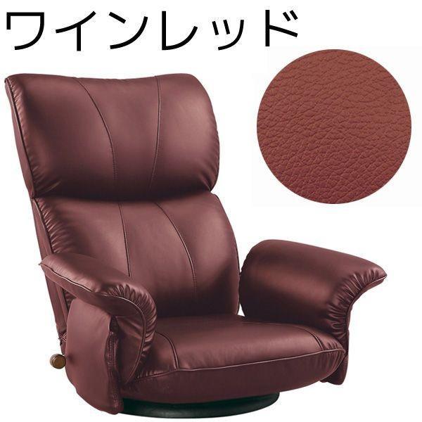 座椅子 おしゃれ 肘付き 日本製 スーパーソフトレザー座椅子 回転式 13段階リクライニング YS-1396HR レザー 座イス 座いす 新生活|age|04