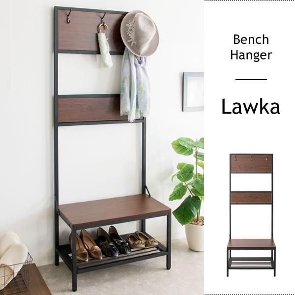 ベンチハンガー Lawka(ラウカ) エントランスチェア コートハンガー 玄関スツール おしゃれ 玄関ハンガー ミッドセンチュリー ブラウン 玄関ベンチ bcw-600|age|05