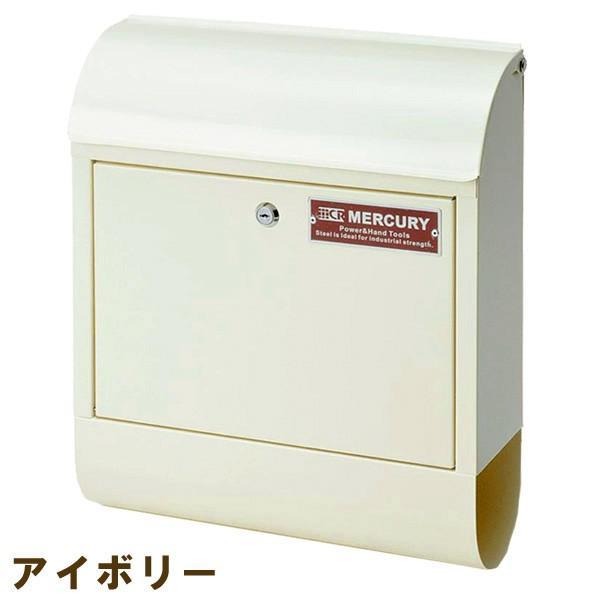 壁掛けポスト おしゃれ 郵便ポスト MERCURY マーキュリー メールボックス MCR MAIL BOX 郵便受 C062 ポスト MEMABO 送料無料 新生活|age|10
