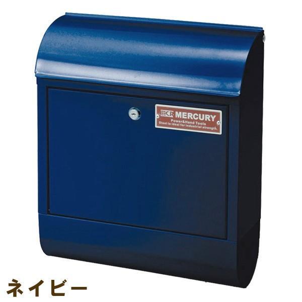 壁掛けポスト おしゃれ 郵便ポスト MERCURY マーキュリー メールボックス MCR MAIL BOX 郵便受 C062 ポスト MEMABO 送料無料 新生活|age|14