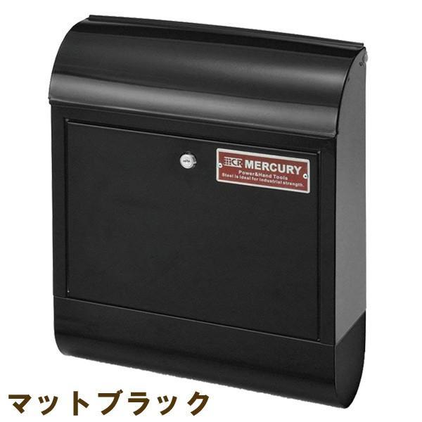 壁掛けポスト おしゃれ 郵便ポスト MERCURY マーキュリー メールボックス MCR MAIL BOX 郵便受 C062 ポスト MEMABO 送料無料 新生活|age|15