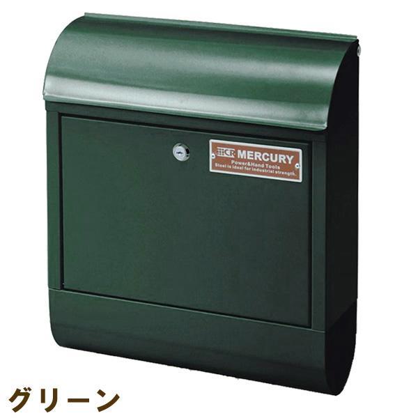 壁掛けポスト おしゃれ 郵便ポスト MERCURY マーキュリー メールボックス MCR MAIL BOX 郵便受 C062 ポスト MEMABO 送料無料 新生活|age|09