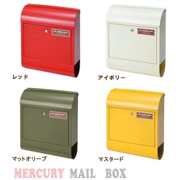 壁掛けポスト おしゃれ 郵便ポスト MERCURY マーキュリー メールボックス MCR MAIL BOX 郵便受 C062 ポスト MEMABO 送料無料 新生活|age|04