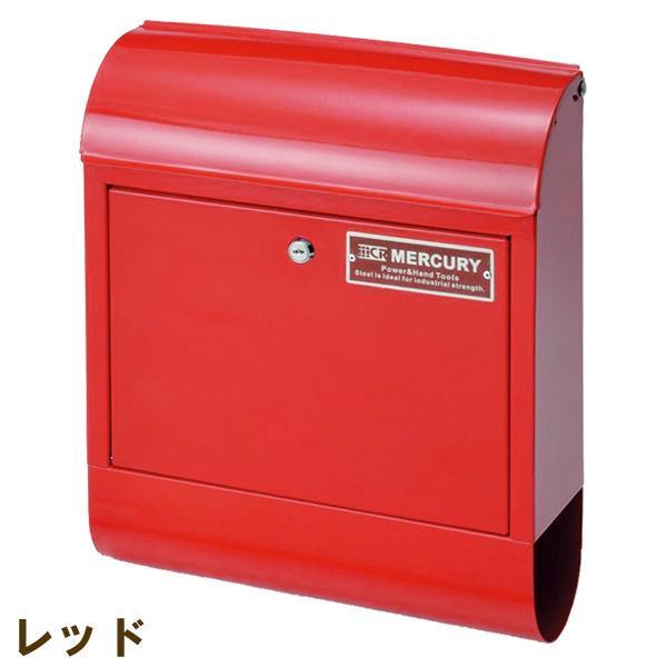 壁掛けポスト おしゃれ 郵便ポスト MERCURY マーキュリー メールボックス MCR MAIL BOX 郵便受 C062 ポスト MEMABO 送料無料 新生活|age|13