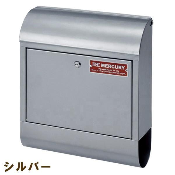 壁掛けポスト おしゃれ 郵便ポスト MERCURY マーキュリー メールボックス MCR MAIL BOX 郵便受 C062 ポスト MEMABO 送料無料 新生活|age|11