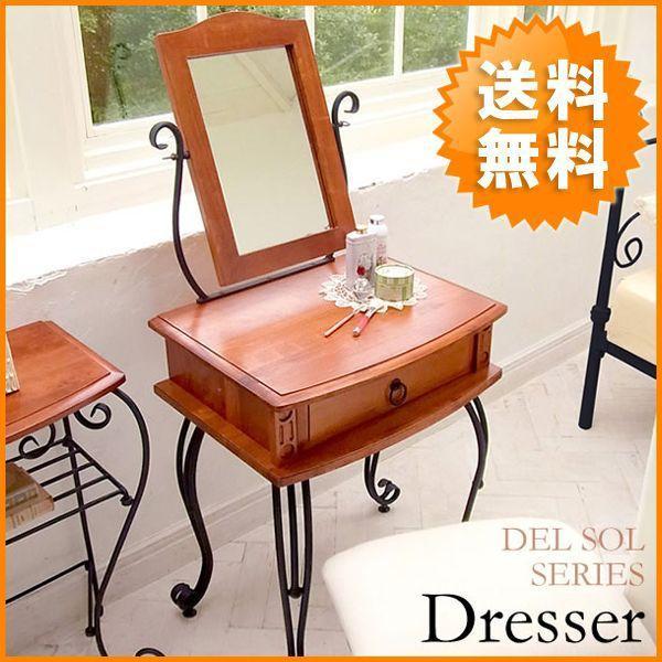 送料無料 スパニッシュテイスト の デルソル シリーズ 毎日のお化粧が楽しくなる ドレッサー ( 化粧台 鏡台 DEL SOL DS-D3270A )|age
