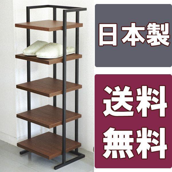 完売致しました。 日本製 で高品質な スリッパラック棚型 スリッパをお洒落に収納 JMS-004 寺内町 ( スリッパスタンド 国産 収納 玄関 アイアン ) 新生活|age