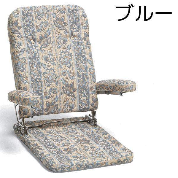 肘付き 薄型 座椅子 おしゃれ 3段階リクライニング 日本製 高級 座イス 座いす 敬老の日 和風 和室 代引き不可 2026 国産 新生活|age|04