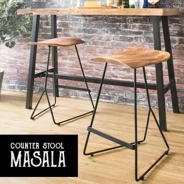 カウンタースツール MASALA マサラ カフェスツール おしゃれ 天然木スツール スツール バースツール ハイスツール 椅子 イス バーチェア ハイチェア knc-l611 age