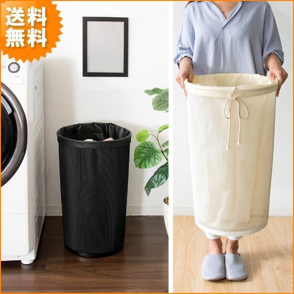 ランドリーバスケット おしゃれ 洗濯かご 洗濯カゴ ランドリーバッグ 布バッグ カバン 脱衣かご 脱衣所 洗濯物 送料無料 lb-37