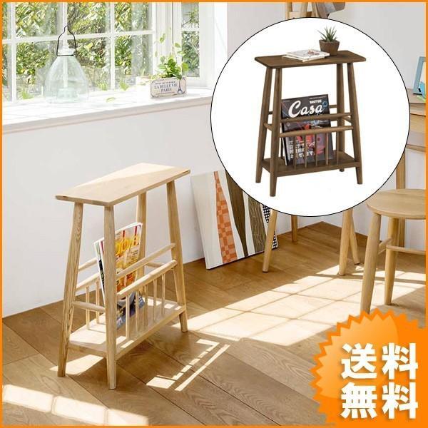送料無料 オーク材 木製 マガジンテーブル ( マガジンラック 本立て 収納 サイドテーブル ) オーク7527 オーク8527 新生活|age