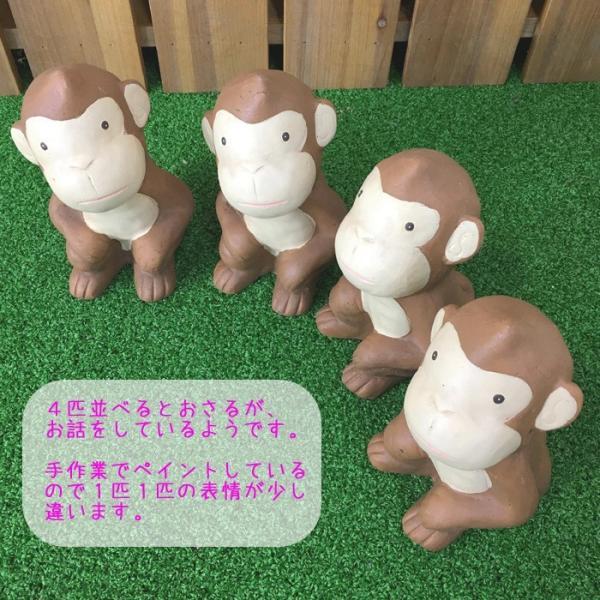 可愛い おさる ブラウン 4匹セット モンキー 猿 置物 オーナメント さる サル お猿 申 おしゃれ ガーデニング 飾り 送料無料 新生活|age|04