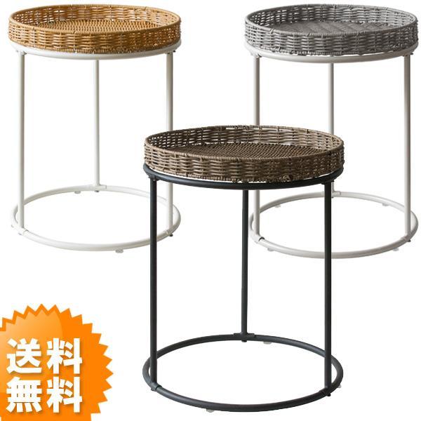 サイドテーブルおしゃれ丸円ラタンサイドテーブルRotoliaナイトテーブルソファサイドテーブルグレーブラウンナチュラル人工ラタン