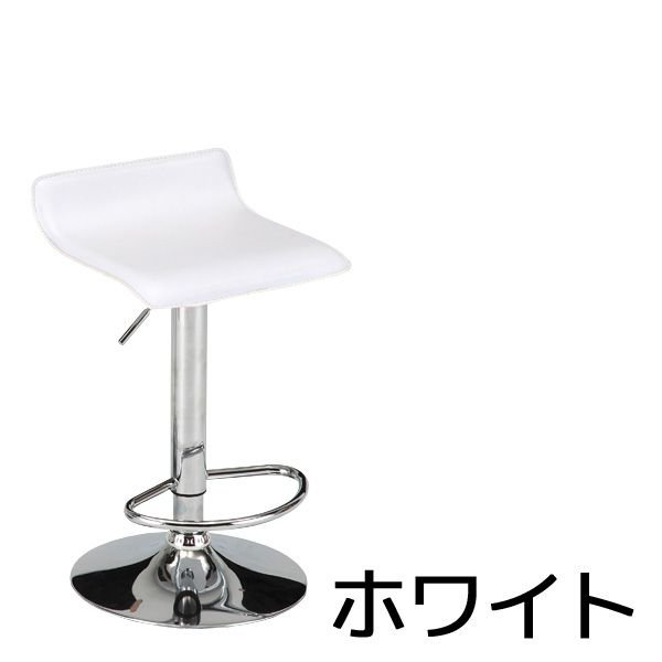 【 送料無料 】 ブラック ホワイト レザー カウンターチェアー ( ダイニングチェア 椅子 イス いす カウンターチェア 食卓 シンプル モダン ) TCC421 TCC429|age|02