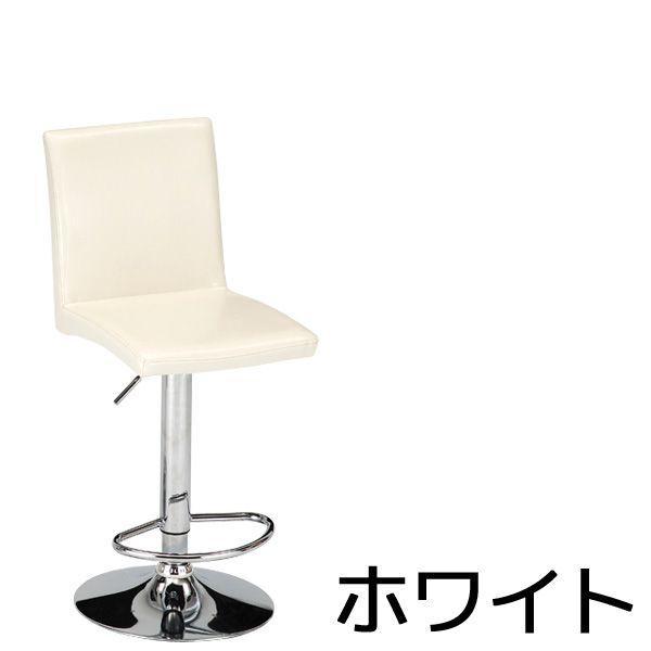 【 送料無料 】ブラック のみ  レザー カウンターチェアー ( ダイニングチェア バーチェア ハイチェア 椅子 イス いす シンプル モダン ) TCC431 TCC439 age 02