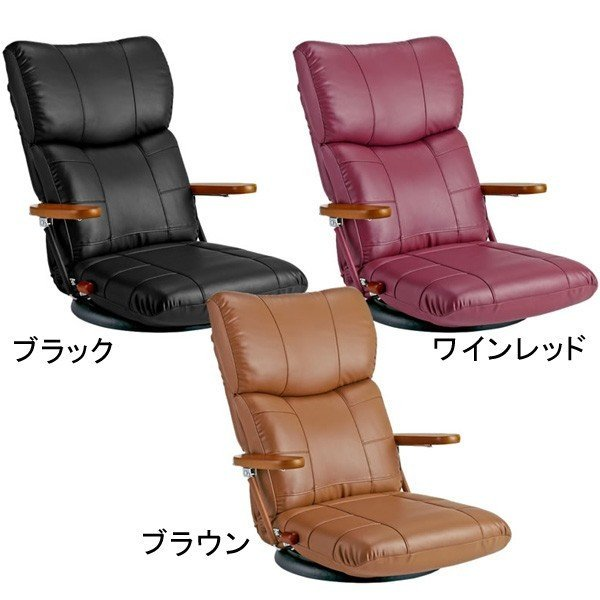 座椅子 おしゃれ 日本製 スーパーソフトレザー 回転式 肘付き 13段階リクライニング レザー 座イス 座いす YS-C1364 国産 新生活|age|02
