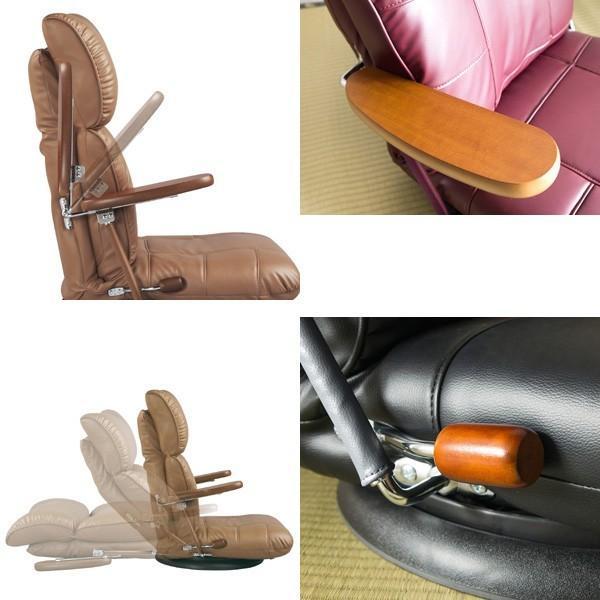 座椅子 おしゃれ 日本製 スーパーソフトレザー 回転式 肘付き 13段階リクライニング レザー 座イス 座いす YS-C1364 国産 新生活|age|03