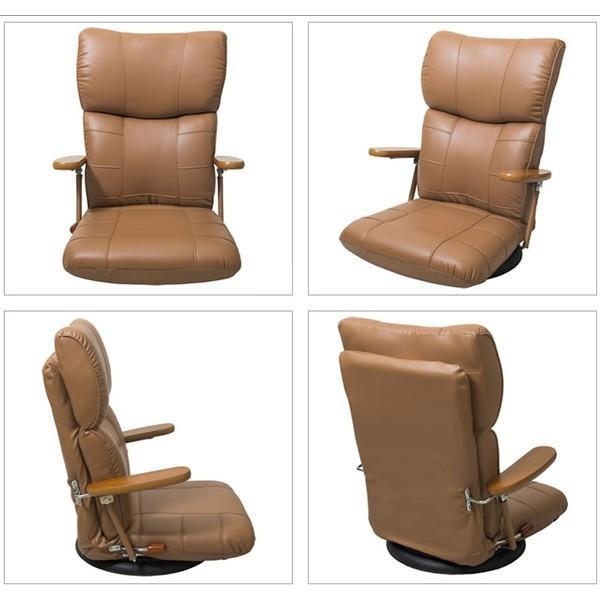 座椅子 おしゃれ 日本製 スーパーソフトレザー 回転式 肘付き 13段階リクライニング レザー 座イス 座いす YS-C1364 国産 新生活|age|04