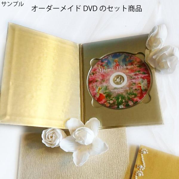 オーダーメイドのヒーリング・エネルギー DVD版 ageless 02