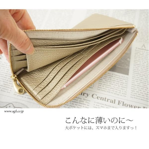 725cdf601c15 ... シャンパンゴールド L字ファスナー長財布 日本製 本革 牛革シボ シュリンクレザー レディース