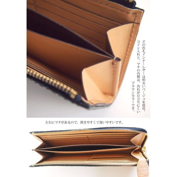 9ea3651d01d3 ... 長財布 財布 本革 レディース メンズ 薄い L字ファスナー 牛革 日本製 クロコスタンプ ...