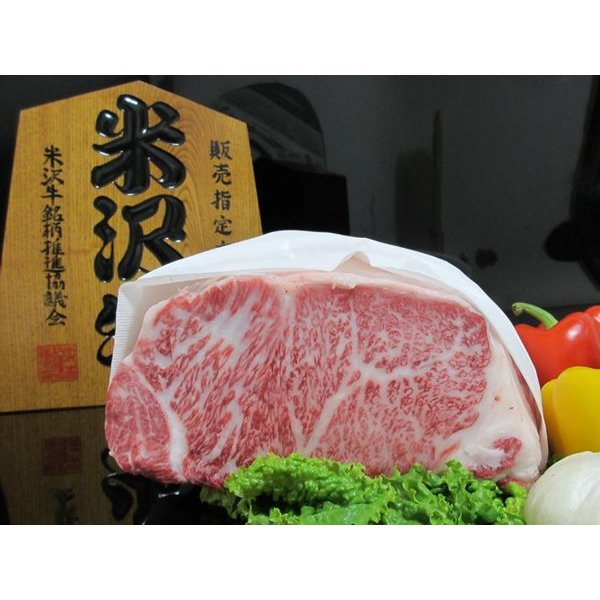 最高級熟成米沢牛 A5等級メス サーロイン ブロック 約1kg (重さは数量で調整 例:2 = 約2kg)