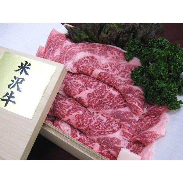 最高級熟成米沢牛 A5等級メス リブロース すき焼き用 300g 黒箱入