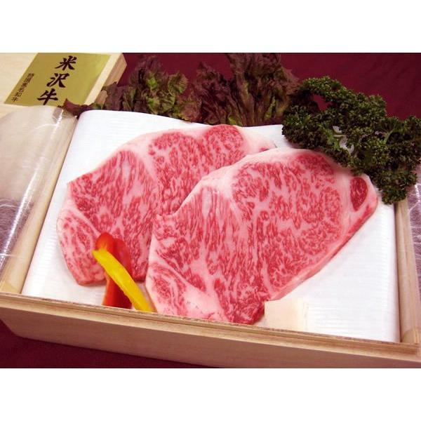 最高級熟成米沢牛 A5等級メス サーロイン ステーキ用 400g(200g×2枚) 黒箱入