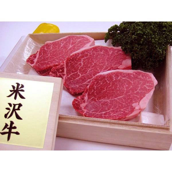 最高級熟成米沢牛 A5等級メス ヒレ ステーキ用 750g(150g×5枚) 桐箱入