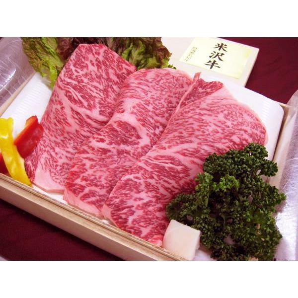 最高級熟成米沢牛 A5等級メス サーロイン 焼肉用 750g 桐箱入