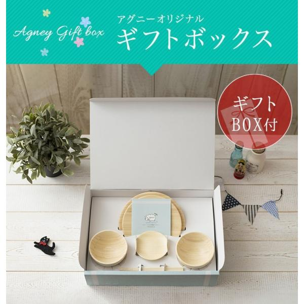 お食い初め6点セット お名入れタイプA【 出産祝い 男の子 ...