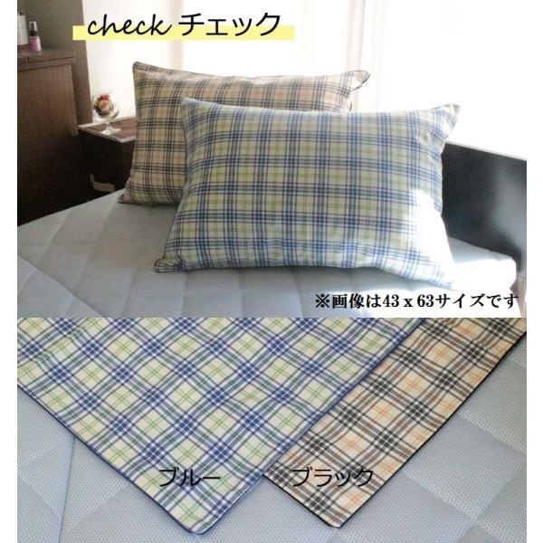 枕カバー 35x50 ピロケース 綿100% チェック 日本製|agomakura|03