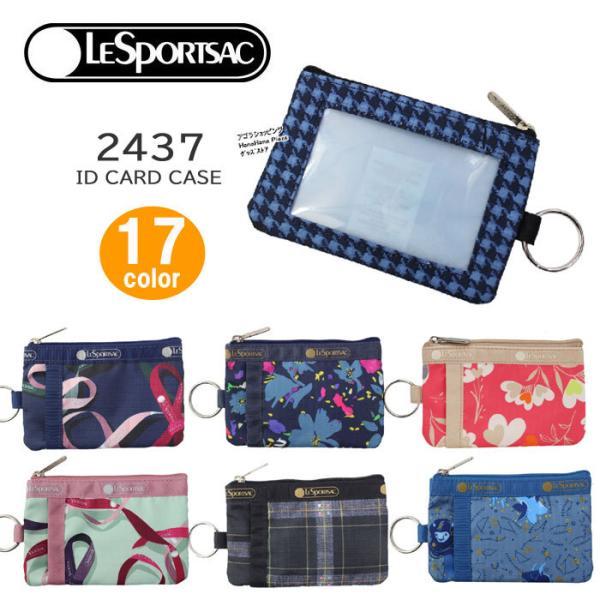 レスポートサックポーチ2437IDCARDCASEカードケースパスケース小銭入れLESPORTSACレスポab-395300ブラ