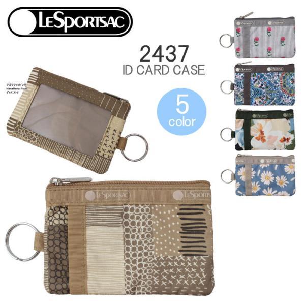 レスポートサックポーチ2437LESPORTSACIDCARDCASEカードケースパスケースキーケース小銭入れレスポab-444