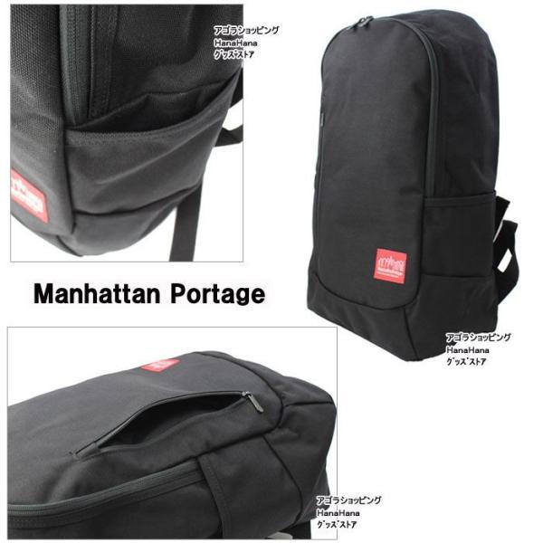 ManhattanPortage リュック 1270 マンハッタンポーテージ BLK INTREPID BACKPACK イントレピッド バックパック デイバッグ ag-857900|agora-store|04