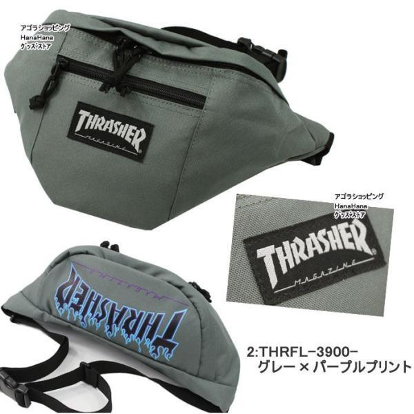 THRASHER スラッシャー バッグ ウエストバッグ ファイヤー プリント ロゴ ポーチ THRFL-3900 ボディバッグ 男女兼用  ag-866500