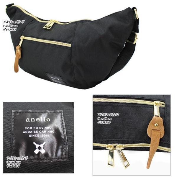 アネロ anello バッグ AT-B0192  ショルダー ヒップバッグ ボディーバッグ 三日月型 アウトドア 男女兼用 ag-920400