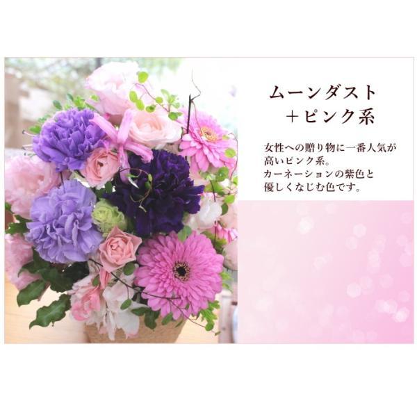 敬老の日 フラワーアレンジ 紫カーネーション プレゼント  誕生日 お祝い お礼  送料無料 クール便「お花おまかせムーンダストアレンジ」|agreable1999|02