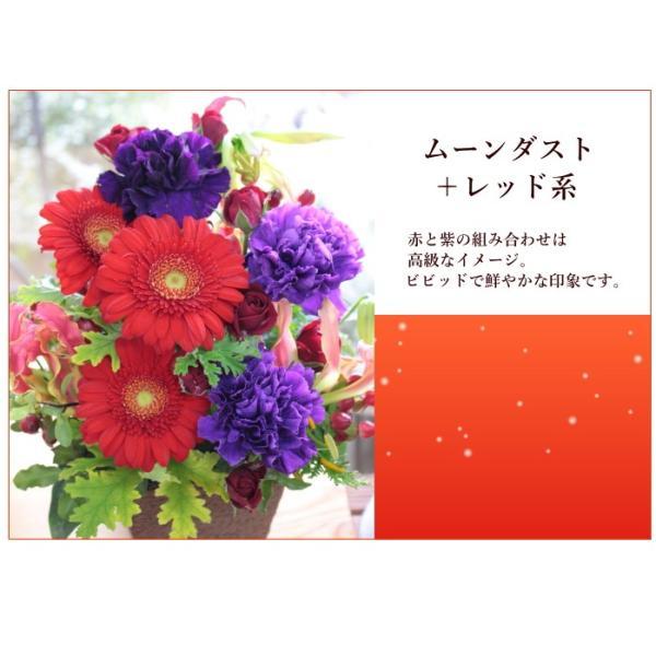 敬老の日 フラワーアレンジ 紫カーネーション プレゼント  誕生日 お祝い お礼  送料無料 クール便「お花おまかせムーンダストアレンジ」|agreable1999|04