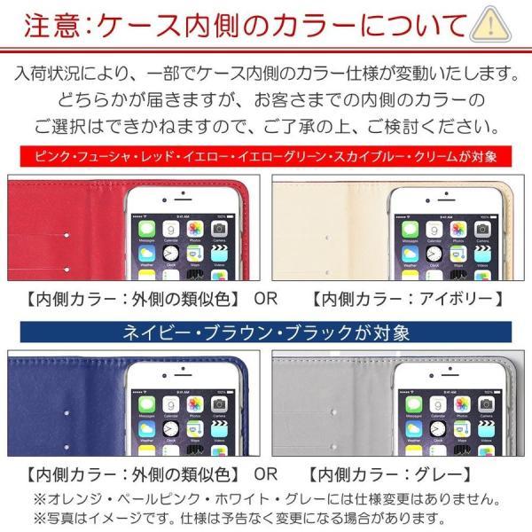 Google pixel 3a ケース 手帳型 おしゃれ 簡単スマホケース 705kc ケース シンプルスマホ4 ケース 手帳型 LG Style l-03k カバー おしゃれ ベルト|agress|14