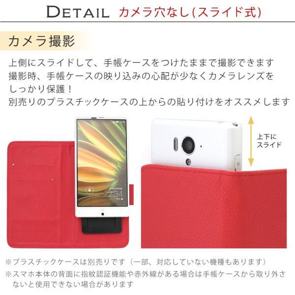ZenFone FLEAZ FREETEL Blade TONE ケース 手帳型 スマホケース 全機種対応 レザー風 ベルト SIMフリー|agress|06