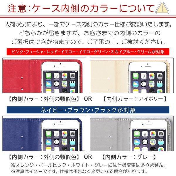 Google pixel 3a ケース 手帳型 おしゃれ 簡単スマホケース 705kc ケース シンプルスマホ4 ケース 手帳型 LG Style l-03k カバー おしゃれ ベルト|agress|16