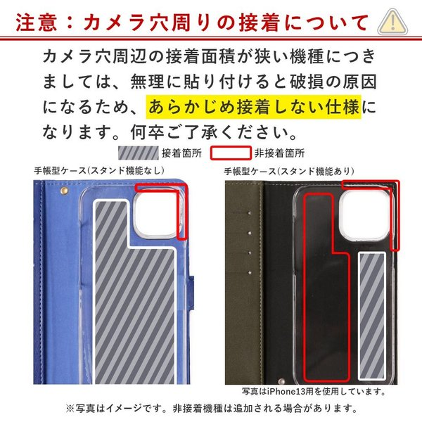 Google pixel 3a ケース 手帳型 おしゃれ 簡単スマホケース 705kc ケース シンプルスマホ4 ケース 手帳型 LG Style l-03k カバー おしゃれ ベルト|agress|21