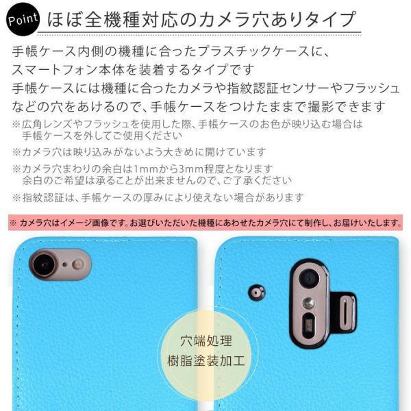 Google pixel 3a ケース 手帳型 おしゃれ 簡単スマホケース 705kc ケース シンプルスマホ4 ケース 手帳型 LG Style l-03k カバー おしゃれ ベルト|agress|06