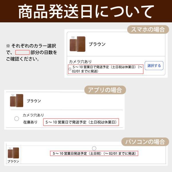 Google pixel 3a ケース 手帳型 おしゃれ 簡単スマホケース 705kc ケース シンプルスマホ4 ケース 手帳型 LG Style l-03k カバー おしゃれ ベルト|agress|07