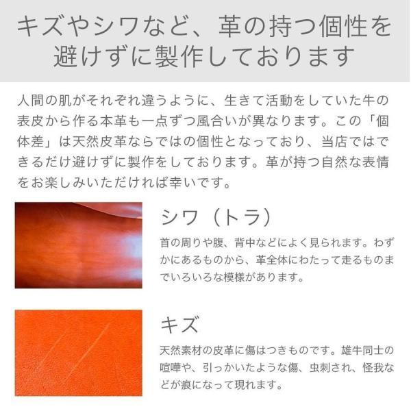 栃木レザー ケース 手帳型 ZenFone FLEAZ FREETEL Blade TONE ケース 手帳型 スマホケース 全機種対応 本革 ベルトなし SIMフリー|agress|13