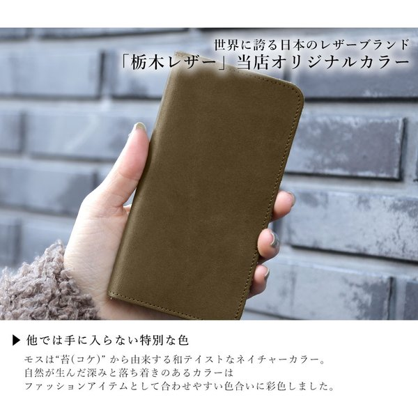 栃木レザー ケース 手帳型 ZenFone FLEAZ FREETEL Blade TONE ケース 手帳型 スマホケース 全機種対応 本革 ベルトなし SIMフリー|agress|05