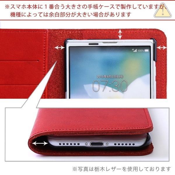 栃木レザー ケース 手帳型 ZenFone FLEAZ FREETEL Blade TONE ケース 手帳型 スマホケース 全機種対応 本革 ベルトなし SIMフリー|agress|09