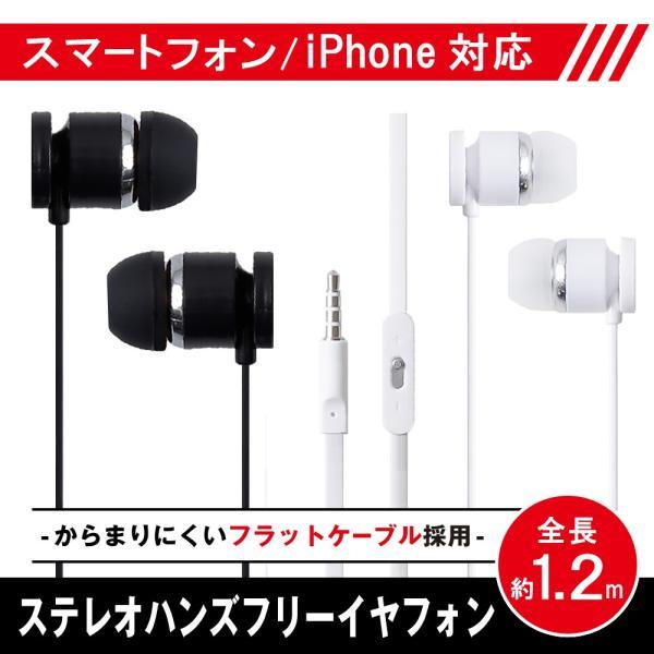 イヤホン コード マイク 手帳型 スマホケース 全機種対応 iphone